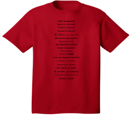 The International Paschal Greeting Tee by Pascha Press
